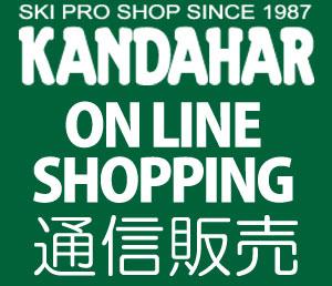 online_outc