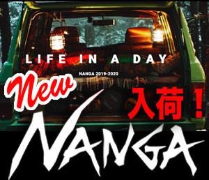 nanga_2