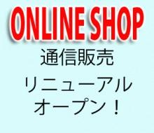 kv_online再開
